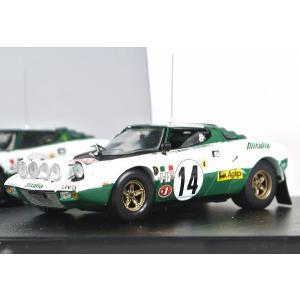 VITESSE【ビテス】1/43 ランチャ ストラトス HFラリー '75 Rally Monte Carlo Winner ♯14 S.Munari/M.Mannucci (42460)|iiado-oska