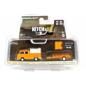 GREENLIGHT【グリーンライト】1:64 HITCH&TOW 1978 フォルクスワーゲン タイプ2 Double Cab Pickup and Utility Trailer 32110-A|iiado-oska