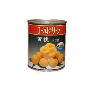 黄桃ハーフ 2号缶  黄桃ハーフの缶詰です。デザートやお菓子作りに!! 黄桃の皮を除去し半分にカット...