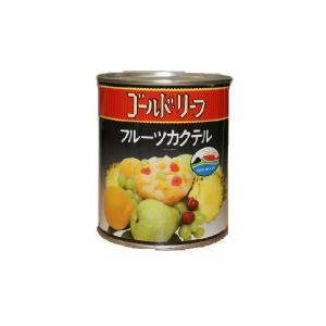 フルーツカクテル 2号缶  デザートなどに便利なフルーツカクテルの缶詰です。