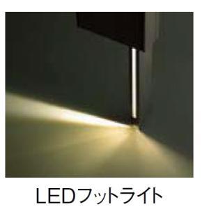 LIXIL ファンクションユニット アクシィ1型用 LEDフットライト・渡り配線セット|iidaya