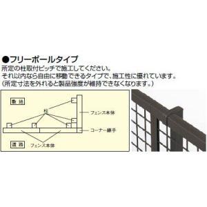 LIXIL TOEX アルメッシュ1型/2型フェンス T-8用 柱(フリーポール)|iidaya