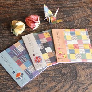 【再入荷】会津木綿の柄 折り紙 (裏あり) 日本製