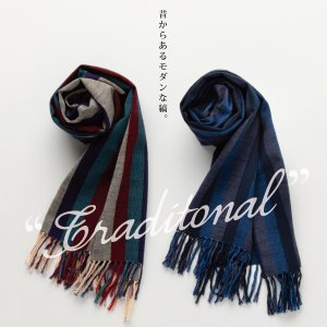 IIE Lab. Traditional stole 会津木綿 ストール 日本製 伝統工芸|iie