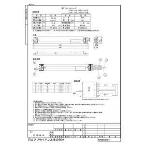 HITACHI 40型2灯用インバーター安定器(定格出力 マルチ形) 322ENF14|iigsp|03