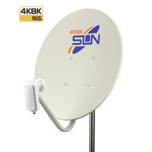 サン電子 4K・8K衛星放送対応 BS・110度CSデジタルアンテナ CBD-K045|iigsp
