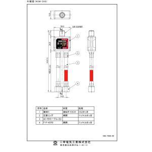 二幸電気工業 ケーブル付アンテナ混合分波器 4...の詳細画像3
