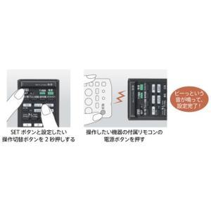 SONY 学習TVリモコン RM-PLZ430Dの詳細画像1