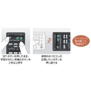 SONY 学習TVリモコン RM-PLZ430Dの詳細画像2