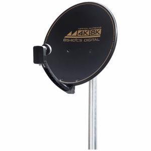日本アンテナ 4K・8K衛星放送対応 BS・110度CSデジタルアンテナ金具セット 45SRLSTB|iigsp