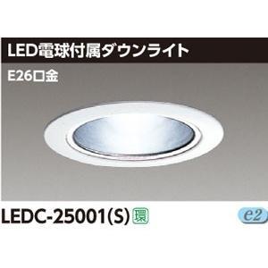 TOSHIBA LEDダウンライト 埋込穴φ150 E26 LEDC-25001(S) iigsp