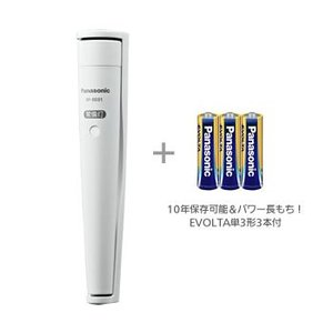 Panasonic LED常備灯 BF-BE01K-W|iigsp