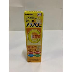 原材料:アスコルビン酸 (活性型ビタミンC) 、トコフェロール酢酸エステル (ビタミンE誘導体) 、...