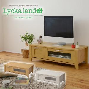 送料無料 Lycka land テレビ台 90cm幅|iikurasi-store