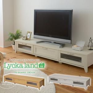 送料無料 Lycka land テレビ台 180cm幅|iikurasi-store