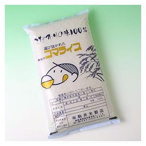 お米 谷川のコシヒカリ 5kg|iimon-ajisen