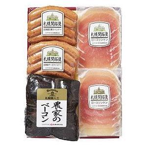 ベーコン ウインナー ハム 札幌開拓使 農家のベーコン・ウインナー・生ハムセット iimon-ajisen