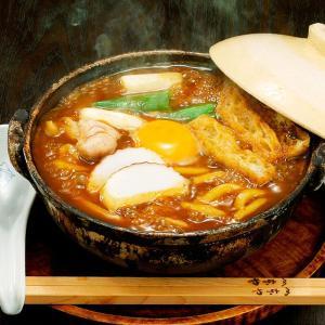 尾張名古屋の味 山本屋総本家 味噌煮込みうどん 7食分