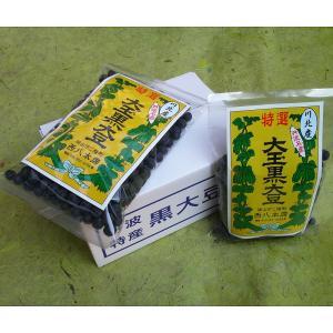 丹波名産 大玉黒大豆 300g×2袋