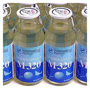 清涼飲料水 ゆず入りドリンク|iimon-ajisen