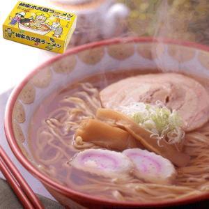ラーメン 林家木久蔵ラーメン 乾麺 しょうゆ味 (8食分/東京 ラーメン)|iimon-ajisen