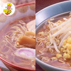 ラーメン 林家木久蔵ラーメン しょうゆ味・東京味噌味セット (8食分)|iimon-ajisen