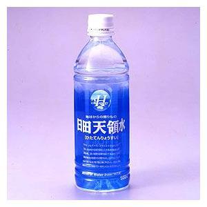 日田天領水(500mlペットボトル×24本)...