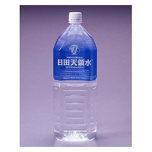 ミネラルウォーター 日田天領水(2Lペットボトル×10本)|iimon-ajisen
