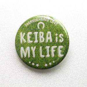 【LINEスタンプ缶バッジB001】KEIBA IS MY LIFE(芝)(缶バッジ6個以上で送料無料)