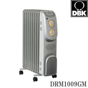 DBKオイルヒーター  DRM1009GM 1000W 【送...