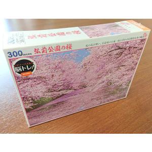 弘前公園の桜パズル 300ピース(限定10個)|iimono-ippai