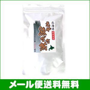 北海道産熊笹100%!北海道のお茶★えぞ熊ざさ茶 ティーパック32袋入り (メール便 送料無料)|iimono-ya
