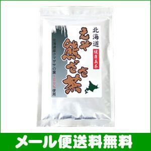 北海道 の 青汁♪北海道のお茶★えぞ熊ざさ茶 微粉末エキス 60グラム (メール便 送料無料)|iimono-ya