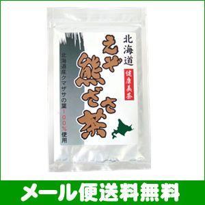 北海道 の 青汁♪北海道のお茶★えぞ熊ざさ茶 微粉末エキス 30グラム (メール便 送料無料)|iimono-ya