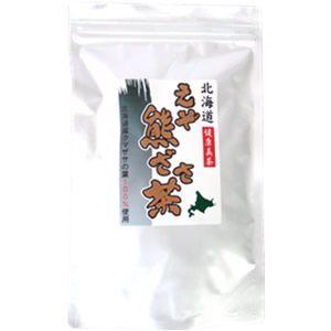 北海道産 熊笹 100%!北海道のお茶★えぞ熊ざさ茶 ティーパック 64袋入り【クマザサ茶・熊笹茶】|iimono-ya