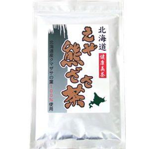 北海道 の 青汁♪北海道のお茶★えぞ熊ざさ茶 微粉末エキス 60グラム【クマザサ茶・熊笹茶】|iimono-ya