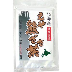 北海道 の 青汁♪北海道のお茶★えぞ熊ざさ茶 微粉末エキス 30グラム【クマザサ茶・熊笹茶】|iimono-ya