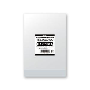 クリスタルパックG(ガゼットタイプ)(G12-18+4#6767100 HEIKO)100枚入り メール便|iimono-ya