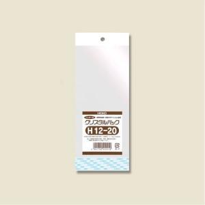 クリスタルパックH(ヘッダー付き)(H12-20#6746700 HEIKO)100枚入り メール便|iimono-ya