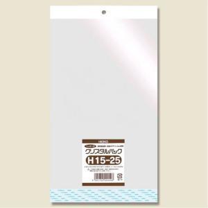 クリスタルパックH(ヘッダー付き)(H15-25#6793200 HEIKO)100枚入り メール便|iimono-ya