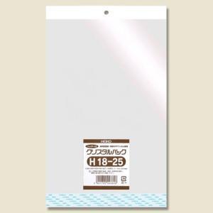 クリスタルパックH(ヘッダー付き)(H18-25#6747800 HEIKO)100枚入り メール便|iimono-ya