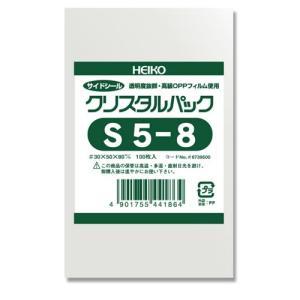 クリスタルパックS(サイドシール)(S5-8 #6739500 HEIKO)100枚入り メール便|iimono-ya