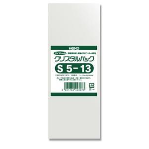 クリスタルパックS(サイドシール)(S5-13 #6750400 HEIKO)100枚入り メール便|iimono-ya