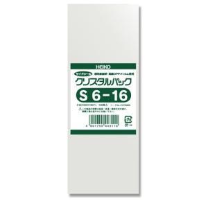 クリスタルパックS(サイドシール)(S6-16 #6750800 HEIKO)100枚入り メール便|iimono-ya