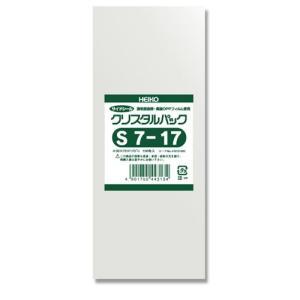 クリスタルパックS(サイドシール)(S7-17 #6751000 HEIKO)100枚入り メール便|iimono-ya