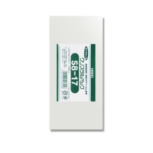 クリスタルパックS(サイドシール)(S8-17 #6751200 HEIKO)100枚入り メール便|iimono-ya
