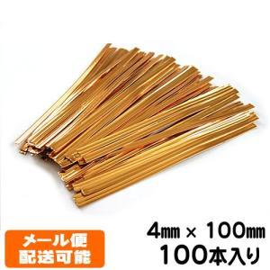 ビニタイ(カラタイ) 金 4mm×100mm 100本入り メール便|iimono-ya