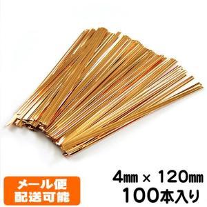 ビニタイ(カラタイ) 金 4mm×120mm 100本入り メール便|iimono-ya