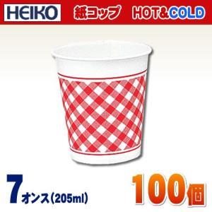 HEIKO紙コップ 7N ギンガム 赤 7オンス[205ml] ホット&コールド 100個入り|iimono-ya