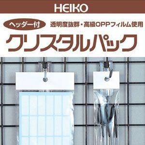 クリスタルパックH(ヘッダー付き)(H6-10#6747000 HEIKO)100枚入り|iimono-ya